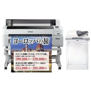 SEIKO EPSON セイコー エプソン A0プラス 4色 高速 SureColor SC-T5250MS フルカラー拡大機|donguri-tree