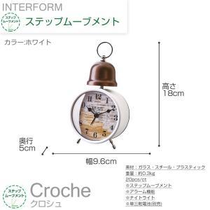 INTERFORM インターフォルム 置時計 クロシュ Croche 煉瓦調 アラーム ホワイト CL-1275WH (新生活応援 インテリア 置き時計 おしゃれ 北欧)|donguri-tree|02