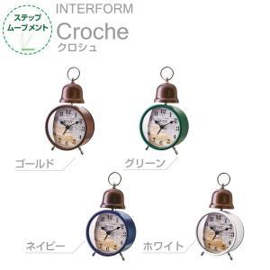 INTERFORM インターフォルム 置時計 クロシュ Croche 煉瓦調 アラーム ホワイト CL-1275WH (新生活応援 インテリア 置き時計 おしゃれ 北欧)|donguri-tree|03