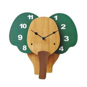 INTERFORM インターフォルム 掛け時計 Zou ゾウ CL-9580 (新生活応援 インテリア 掛時計 かけ時計 壁掛け おしゃれ 北欧 プラスチック)|donguri-tree