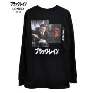 ロンリー論理 Tシャツ LONELY論理 LONELY YM LONG SLEEVE ブラック コラ...