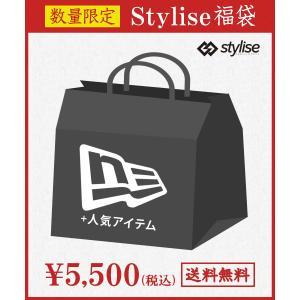 【福袋】送料無料 STYLISE福袋 NEW ERA二点に人気ブランドアクセサリー二点が必ず入る! ...