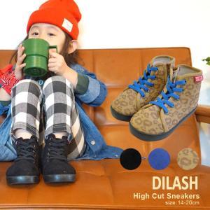 DILASH ディラッシュ ハイカットスニーカー DL15AU601 秋冬 新作 キッズ 子供 KIDS 起毛 無地 ヒョウ柄 サ