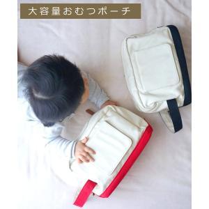 DONOBAN ORIGINAL ドノバンオリジナル キャンバスおむつポーチ  ■サイズ 縦 約17...
