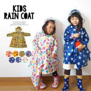 【メール便OK】Kids Foret キッズフォーレ キッズレインコート ランドセル対応