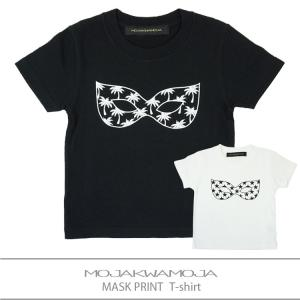 メール便OK mojakwamoja モジャクワモジャ キッズマスクプリントTシャツ 半袖 カットソ...
