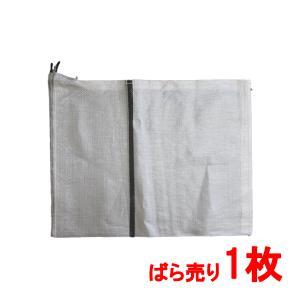 スーパーUV土のう国産 ばら売り 1枚から donoubukuro