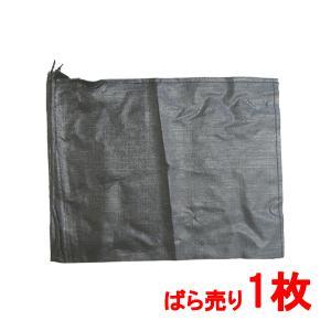 UVブラック土のう国産 ばら売り 1枚から donoubukuro
