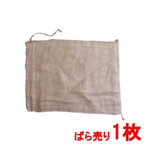 麻土のう ばら売り 1枚から|donoubukuro