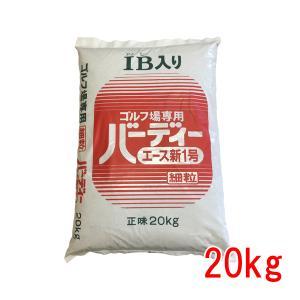 肥料バーディーエース新1号 20kg|donoubukuro
