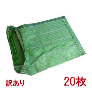 植生土のう20枚(訳あり特価) donoubukuro