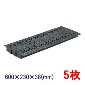 グレーチング U#180-5枚 サンコー805260