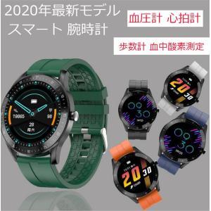 スマート 腕時計 血圧計 心拍計 歩数計 血中酸素測定 睡眠検測 天気予想 スマート 腕時計 日本語説明書付き(2020年最新モデル)F15