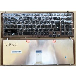 新品 NEC PC-LL750DS6W LL750DS6W ノート交換用 日本語キーボード パソコン...