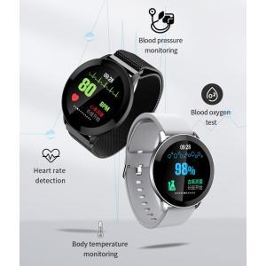 体温測定 スマート 腕時計 血圧計 心拍計 歩数計 血中酸素測定 睡眠検測 スマート 腕時計 中/英...