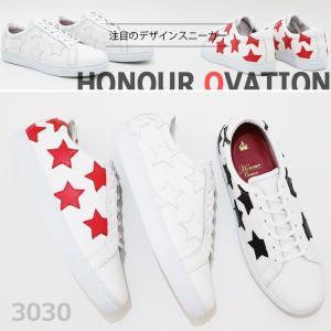 Honour Ovation(アナーオベーション)スニーカー オールレザー STAR デザインスニー...