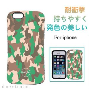 iphone8 iphonex  海外輸入品 iface mall (i-style) 迷彩柄 カモ...