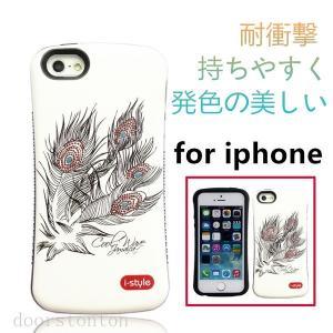 iPhone7 iphone7plus iphone8 iphone8plus iphoenx 海外...