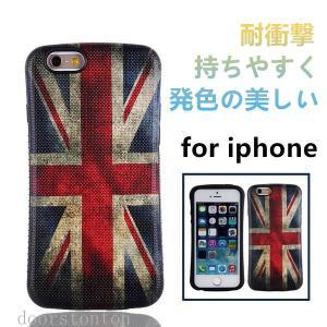 iPhone7 iphone7plus iphone8 iphone8plus iphoenx 国旗...