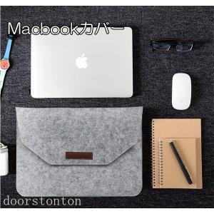 Macbook Air 11.6 13.3 ケースバッグ Macbook Pro Retina 13...