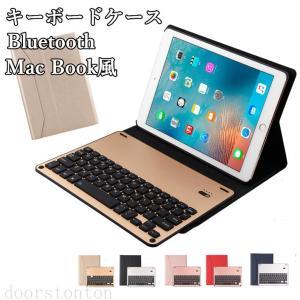 【商品紹介】 Bluetoothキーボード付き、ABS樹脂のタッチ感のいいボタン。   【材質】 ジ...