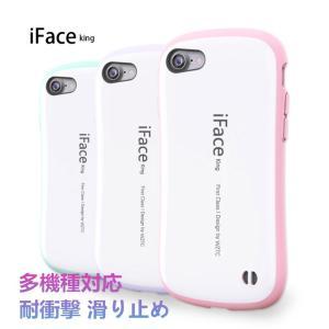 iPhoneX iphone7/8 iphoneXSMAX iphoneXR 海外輸入品 iface...