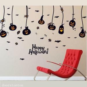 ハロウィン  2枚セット 飾り  装飾  壁紙  壁 シール  剥がせる  北欧 魔女 かぼちゃ 雑...