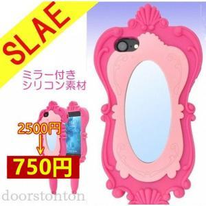 iphone6 ケース iphone6s ケース   スマホケース モスキーノ 風  鏡付き ケース...