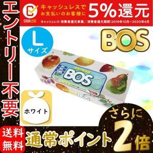 生ゴミが臭わない袋 BOS(ボス)生ゴミ処理袋 袋カラー:白 (Lサイズ 90枚入)( 生ごみ・無臭) クリロン化成