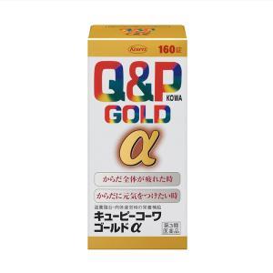 キューピーコーワゴールドαプラス160錠 【第3類医薬品】...