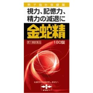 金蛇精(キンジャセイ)(糖衣錠)180錠 【第1類医薬品】|dorachuu1964