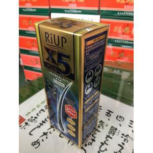リアップX5プラスローション60ml 1個(1本)(1カ月用)【第1類医薬品】【大正製薬】|dorachuu1964