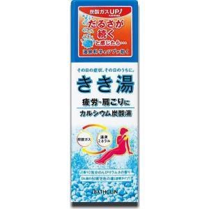 きき湯 カルシウム炭酸湯360g約12回分|doradora-drug