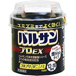 バルサン プロEX12-16畳用(40g)【第2類医薬品】|doradora-drug