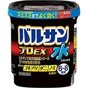 水ではじめるバルサンプロEX6-8畳用(12.5g)【第2類医薬品】|doradora-drug