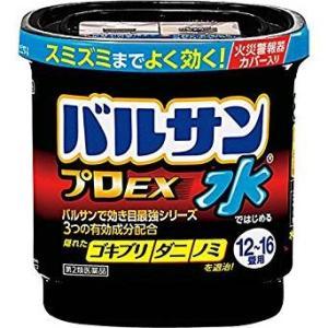水ではじめるバルサンプロEX12-16畳用(25g)【第2類医薬品】|doradora-drug