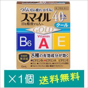 スマイル40EX ゴールド 13ml【第2類医薬品】|doradora-drug