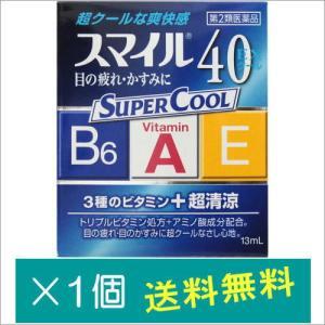 スマイル40EX クール 13ml【第2類医薬品】|doradora-drug