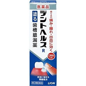 デントヘルスR40g【第3類医薬品】|doradora-drug