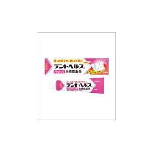 デントヘルスB90g【第3類医薬品】|doradora-drug