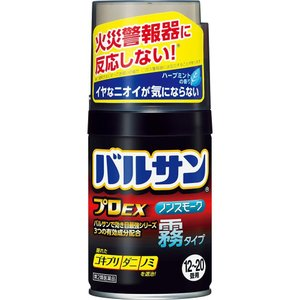 バルサンプロEX ノンスモーク霧タイプ12-20畳用(93g)【第2類医薬品】|doradora-drug