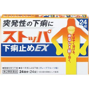 ストッパ下痢止めEX 24錠【第2類医薬品】|doradora-drug