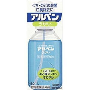 アルペン うがい 60ml【指定医薬部外品】|doradora-drug