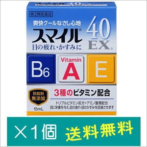 スマイル40EX 15ml【第2類医薬品】|doradora-drug