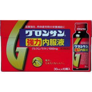 グロンサン強力内服液(30ml×10本)【第3類医薬品】|doradora-drug