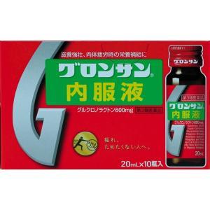 グロンサン内服液(20ml×10本)【第3類医薬品】|doradora-drug
