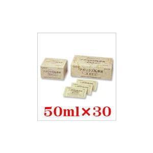 アガリクスK原液(50ml×30)|doradora-drug