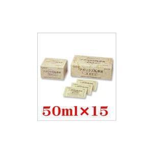 アガリクスK原液(50ml×15)|doradora-drug