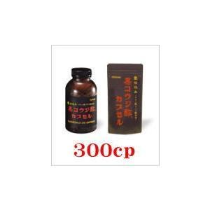黒コウジ酢カプセル300cp|doradora-drug