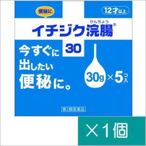 イチジク浣腸30/30g5個【第2類医薬品】 doradora-drug